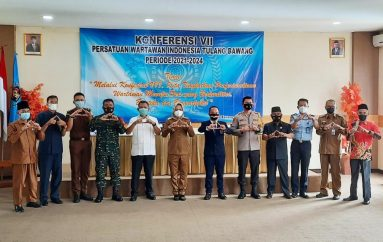 Kapolres Tulang Bawang Apresiasi Acara Konferkab VII Persatuan Wartawan Indonesia